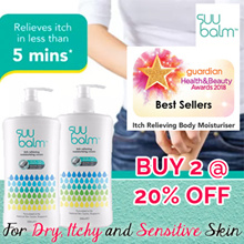 [Suu Balm 350ml]★ Rapid Itch Relief Moisturiser | Eczema | For Dry Sensitive Itchy Skin
