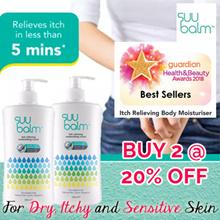 [Suu Balm 350ml]★ Rapid Itch Relief Moisturiser | Eczema | For Dry Sensitive Itchy Skin