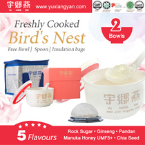 *New flavour*Honey Rock Sugar / Osmanthus wolfberry★Freshly Cooked Birdnest Delivery 2 bowls package