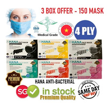 3 BOX OFFER - HANA (99% BFE) 4 PLY ISO PREMIUM MEDICAL SURGICAL MASK