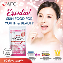 [2FOR$29.90] [FREE SHIPPING] ♥ AFC Collagen Beauty ♥ Essential Skin Food | Youth and Vitality