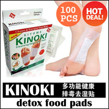 [Free Shipping]【100PCS】BEST GIFT FOR PARENTS【NEW STOCK】Kinoki Detox Foot Patch【LIGHT HERBAL SMELL】