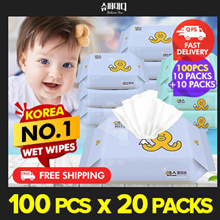 ◆100pcs  10packs+10packs ◆  KOREA No.1 Wet Wipes  [SENSE] BLUE/ MINT