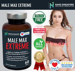 MALE MAX EXTREME  Tongkat Ali + Maca + Ginseng + 19 All Natural Herbs  Boost Sex Performance