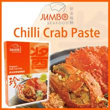 JUMBO Chilli Crab Paste
