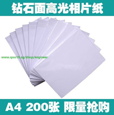 18f6190ce Qoo10 - FABRIC TRANSFER PAPER Search Results : (Q·Ranking): Items now on  sale at qoo10.sg