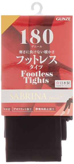 101cd84247b8a (GUNZE) GUNZE Tights Sabrina Warm Plus Footless 180 Denier 10 minutes length