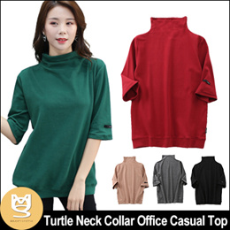Turtle Neck Collar Tees High Quality Thick Cotton Loose Fit Mid Sleeve OL Office Casual Top SG-Store