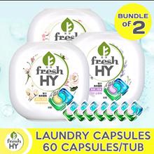 [60pcs x 2]FRESH HY Detergent Washing Laundry Capsule Seika KA Dynamo Breeze Detergent capsules