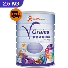 FREE SHIPPING Good Morning VGrains 18 Grains 2.5kg