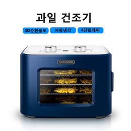 摩飞干果机/水果烘干机/家用食品风干机