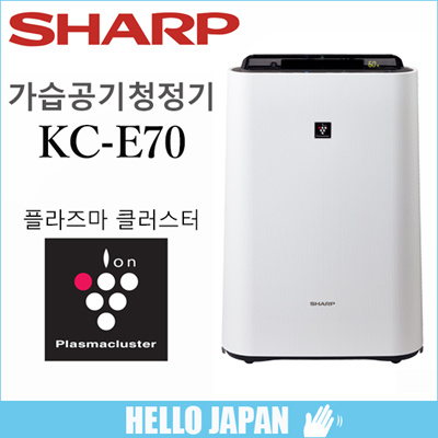 Sharp Air Purifier KC-E70-W humidified air purifier / free shipping / SHARP high concentration [plasma (plasma) Cluster 7000] with KC-E70-W / Japan Sharp air purifier / KC-E70W / tube taxation inclusion