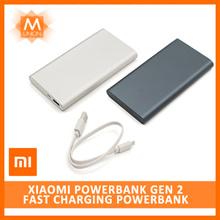 New Xiaomi PowerBank 2S| 10000mAh|Dual USB Ports |Fast Charging |Ultra Slim |Free Warranty