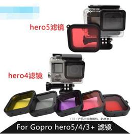 Gopro hero5 Black 4/3 + Polar red / gray / yellow / purple diving filter