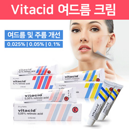 Vitacid 0.05/0.025  Acne Cream with Vitamin A_Skincare Cream for Antiaging Acne Wrinkles