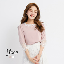 YOCO - Laced Sleeves Blouse-171578