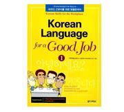 Korean Language for a Good Job 1 with CD Korean Language Kit Drills for Beginne