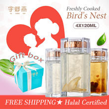 *SUPER SALE* BUY [4X120ML] Freshly Cooked Birdnest FREE Shipping★ ★ Halal Certified