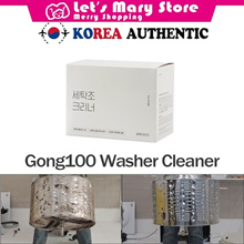 [ Gong100 ] Free delivery n Gift ★ Washer Cleaner ★mold remover ★ detergent ★ dish soap kitc