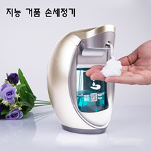 Ou Bibao smart foam hand soap machine automatic soap dispenser sensor wash mobile hand wash liquid s