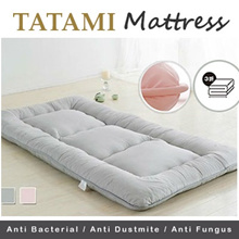 ★Popular in Japan! ★ TATAMI BED Fluffy Futon Mattress/ Topper Anti-bacteria 3 Fold - FREE DELIVERY