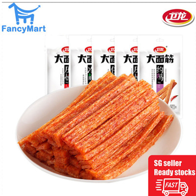 Gunpowder hot Spicy Strips 2 Packs