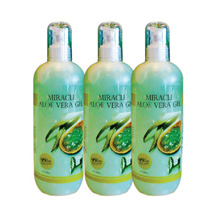 【Ready stock *use coupon to discount*】3 BOTTLE~Miracle Aloe Vera Gel 芦荟大王500m