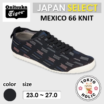 new styles 9c07c 00d52 Qoo10 - (Japan Release) MEXICO 66 KNIT /Onitsuka tiger ...