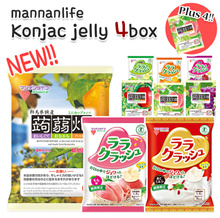 [Free Shipping] 蒟蒻 Jelly 4 box set + bonfield 300 g × 4 bags extra! / 蒟蒻 fields 300 g × 52 pieces ♪ / peach / grape / apple / pineapple