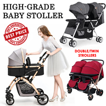 ★Double/Premium Foldable Strollers / Tandom / Premium stroller  Baby Crib★ Bike★★ back to back