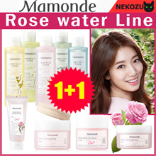 1+1 NEW!! [Mamonde] Rose water line / Flower Honey Toner / Aqua Pee l/ Soothing Gel / Gel Cream  Pad