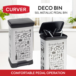 [Curver] Decor Bin 50L Metallic Pedal Bin | Fingerprint and Dirt resistant finish