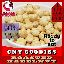 Roasted Hazelnuts ! 300g For Only $9.90 !