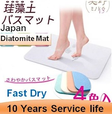 Bundle sale!Authentic Japan Diatomite Mat/Coasters/Anti-Slip Highly absorbent Bathroom floor Mat