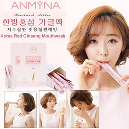 ANMYNA Korea Red Ginseng Mouthwash