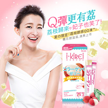 ✔️FREE Qxpress over $50✔️Famous Taiwan i-kirei Collagen Jelly✔️Full Range As Shown on TV✔️