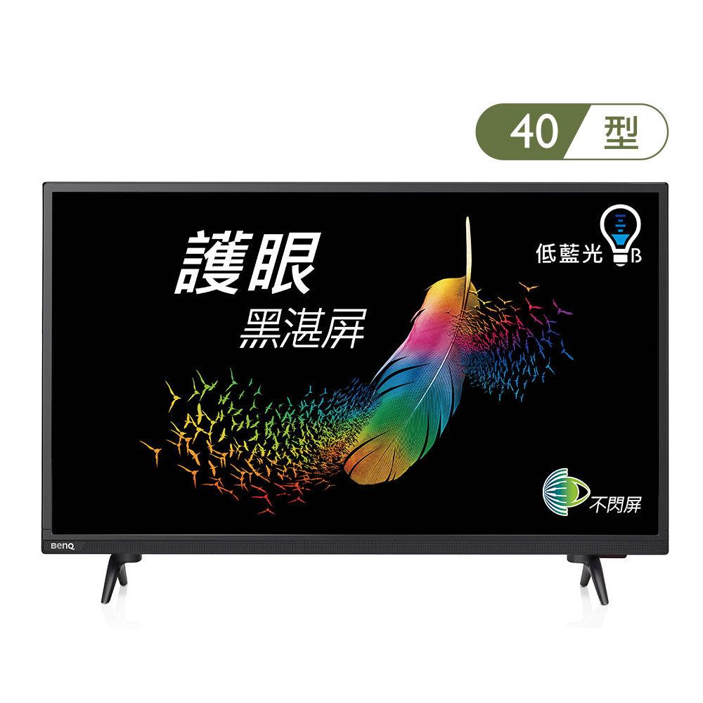 【BenQ】40吋 LED液晶顯示器+視訊盒 / 液晶電視 護眼智慧藍光 40CF500 護眼電視 全新公司貨 在台現貨