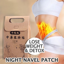 [3+2] [5+4] Traditional Chinese Medicine Night Navel Patch 10 pcs for Weight Loss / Deto
