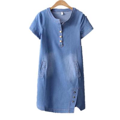 Qoo10 - Plus Size 5XL Jean Dress Women 2018 Summer Denim Dresses ...
