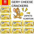 ARE U READY??  RAMADHAN / RAYA YUMMY CARTON DEALS!!! GERY CHEESE CRACKERS 24PKTS / CARTON