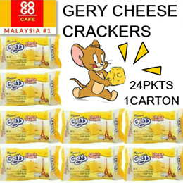 Save more! GERY CHEESE CRACKERS 24PKTS / CARTON - YUMMY CARTON DEALS!!!