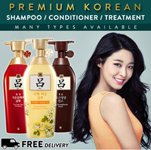 ★Lowest In Town★Ryo Anti Hair Loss Shampoo 400ml/   Treatment 200ml ★Free Delivery★
