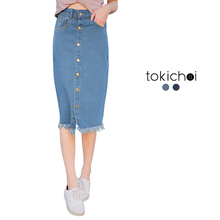 TOKICHOI - Denim Button Pencil Skirt-172191