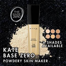 ★女人我最大 Kevin老師★ KATE Foundation Powdery Skin Maker 零瑕肌密微霧粉底液! Direct from Japan!