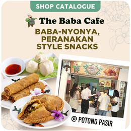 The Baba Cafe Catalog