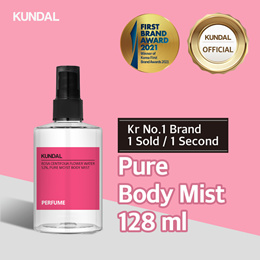 [KUNDAL] Pure Body Mist 128ml✨Kr No.1 Brand✨PERFUME⭐1 sold in EVERY 1 Second⭐