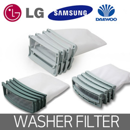 SAMSUNG LG WASHER FILTER Washing machine filter / dust filter 4 pcs Laundry access DAEWOO