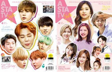 ASTA TV BTS BANGTAN BOYS TWICE KOREA MAGAZINE 2017 APR APRIL NEW
