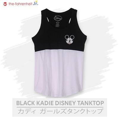 Kadie-Black