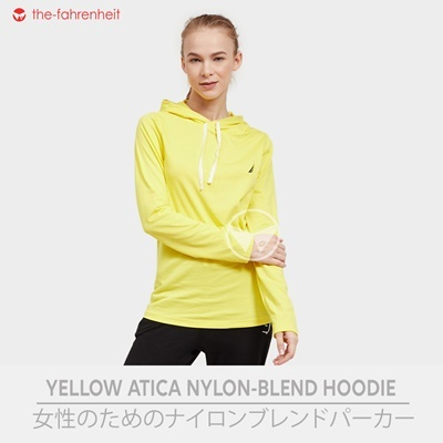 Atica - Yellow